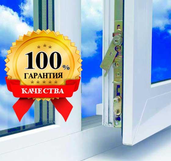 Качественный ремонт окон в Челябинске
